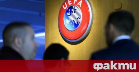 Европейската футболна централа взе решение за отлагане или промяна в