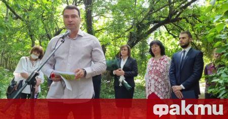 Българските антифашисти се борят за по-добър живот и по-справедлив свят