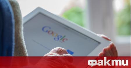 Търсачката Google трябва да плати на френските издателски компании и