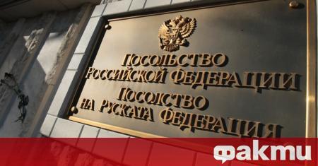 Двамата изгонени дипломати са Сергей Николашин и Вадим Биков, научи