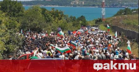 Общински съветници и членове на ГЕРБ от Бургас направиха демонстративно