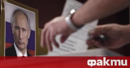 Руските граждани гласуват на референдум за промени, като правителството е