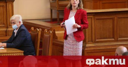 Президентският указ за разпускане 46 Народно събрание е постъпил в