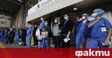 Болници в САЩ обявиха, че се отказват от използването на