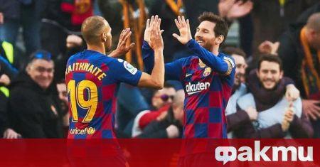 Барселона планира да се раздели през лятото с нападателя Мартин