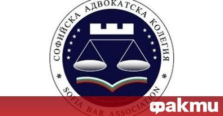 С остро обръщение излезе Общото събрание на Софийската адвокатска колегия