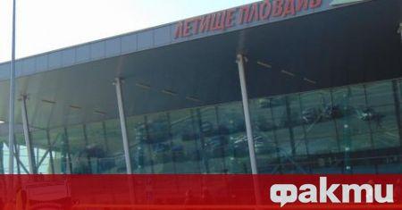 """Процедурата по отдаване на концесия на летище """"Пловдив"""" е временно"""