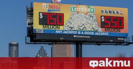 Късметлия спечели голям джакпот в американската лотария, съобщи FOX News.