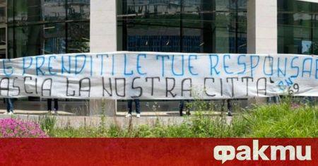Група фенове на Интер веднага изрази несъгласието си за очакваната
