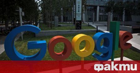 Интернет гигантът Гугъл беше глобен в Русия, съобщи ТАСС. Търсачката