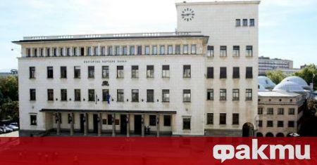 Българската народна банка публикува средния размер на таксите, начислявани от