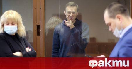 Европейският съюз следи внимателно случаите с руския опозиционер Алексей Навални