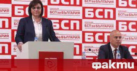 Изпълнителното бюро на БСП свиква присъствено заседание на Националния съвет