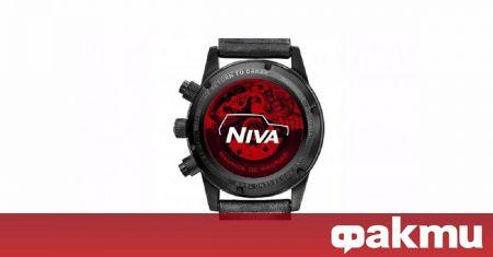 Ограничената серия швейцарски часовници носи името Chrono Modern Niva Red