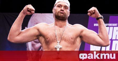 Световният шампион по бокс в тежка категория Тайсън Фюри се