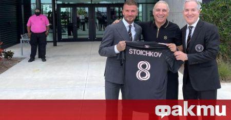 Легендата на българския и световния футбол Христо Стоичков получи специална