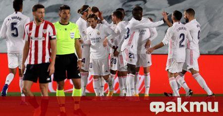 Реал Мадрид постигна трудна победа над Атлетик Билбао в изтеглен