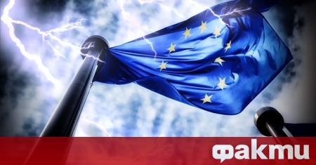 Европейската комисия предложи създаването на фонд от 15 млрд. евро,