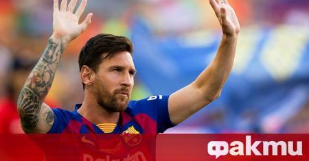 Капитанът на Барселона Лионел Меси е сред най-утвърдените лица в