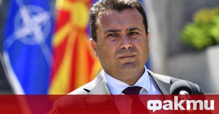 Премиерът на Северна Македония обяви, че ще върне сръбският език