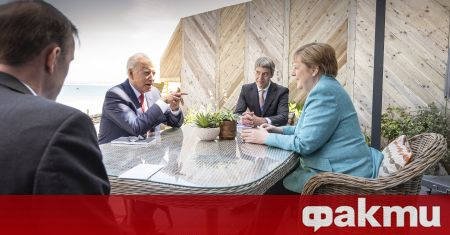 Лидерите на страните от Г-7 завършиха срещата си във Великобритания