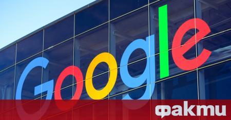 Alphabet, компанията майка на Google, подкрепя многостранно решение за облагане