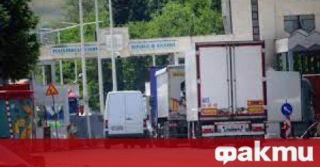 Вчера в следобедните часове трафикът на граничен пункт Кулата се