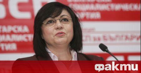 """""""Със сигнала, който САЩ изпращат, изправят България и институциите ни"""