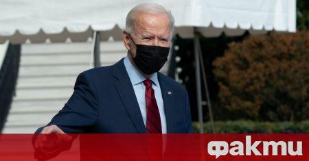 Американският президент Джо Байдън приветства одобряването в САЩ на трета