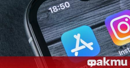Американският технологичен гигант Apple е изправен пред нови правни проблеми,