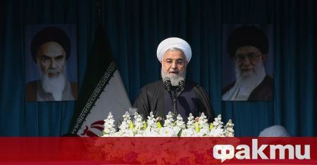 Иранският президент Хасан Рохани изрази задоволство от приключването на мандата