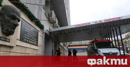 """Медиците в """"Пирогов"""" не са получили месечното си възнаграждение за"""