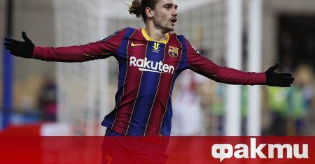 Нападателят на Барселона Антоан Гризман вкара два гола в снощния