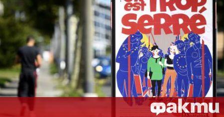 Швейцария ще проведе референдум, който да отмени правото на правителството