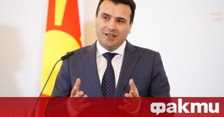 Велизар Енчев Доктор по международно право Посланик на България в