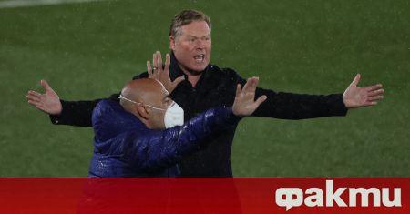 Старши треньорът на Барселона Роналд Куман бе изключително недоволен от