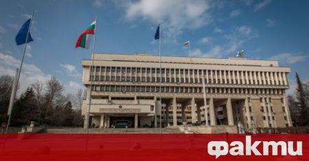 Министерството на външните работи вече започна подготовка по организирането на