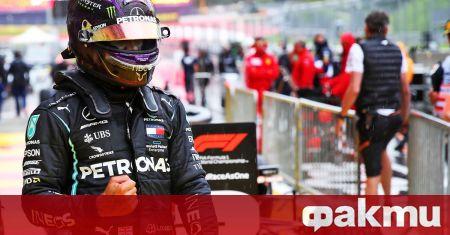 Люис Хамилтън спечели 98-ми полпозишън в кариерата си във Формула