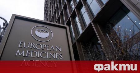 Европейската агенция по лекарствата (ЕМА) заяви, че е открила възможна