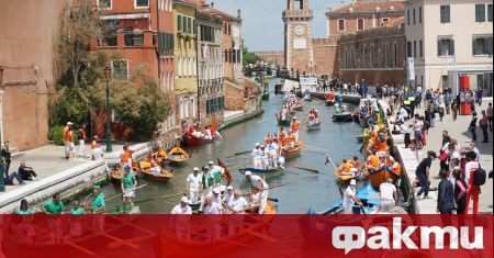 Традиционната регата се проведе във Венеция, съобщи АНСА. Събитието е