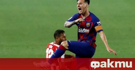 Звездата на Барселона Лионел Меси е заяви на ръководството на