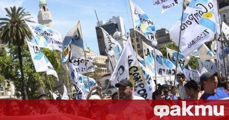 Правителството на Аржентина обяви събраните приходи от новия данък върху