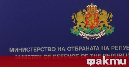 Фейсбук страницата на Министерството на отбраната