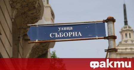 """Емблематичната ул. """"Съборна"""" в сърцето на София ще се превърне"""
