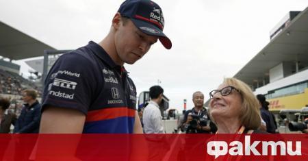 Руската звезда от Формула 1 Даниил Квят предизвика смесени реакции
