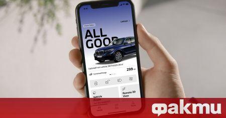 BMW показа ново приложение, което е достъпно за ползвателите на
