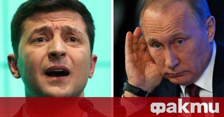 Украинският президент Володимир Зеленски покани руския си колега Владимир Путин