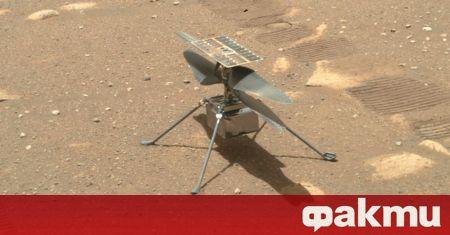 НАСА отложи с няколко дни първия полет на своя хеликоптер