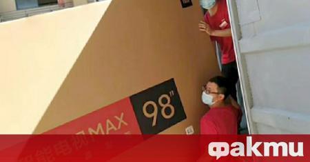 През април китайската компания Xiaomi пусна в продажба новата си