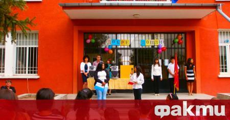 В Плевен се обсъжда закриването на основно училище